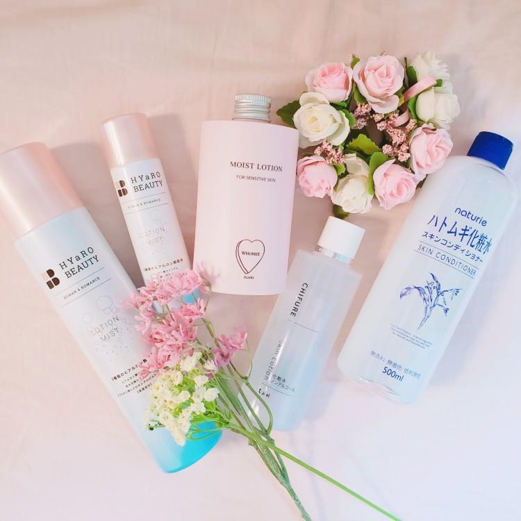 プチプラ化粧水4選