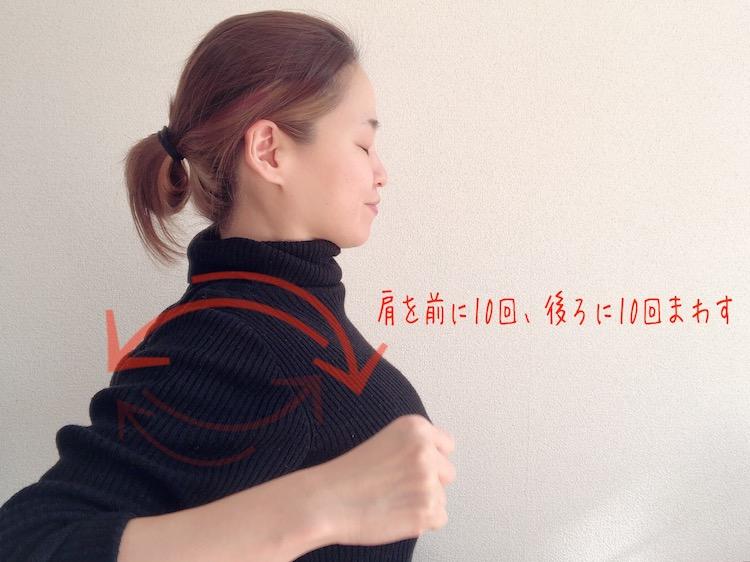 肩+首マッサージ1