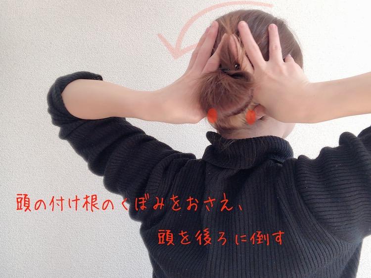 肩+首マッサージ4