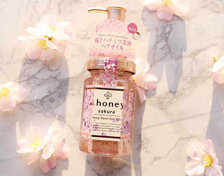 &honey(アンドハニー) ディープモイスト ヘアオイル3.0 チェリーブロッサムハニー
