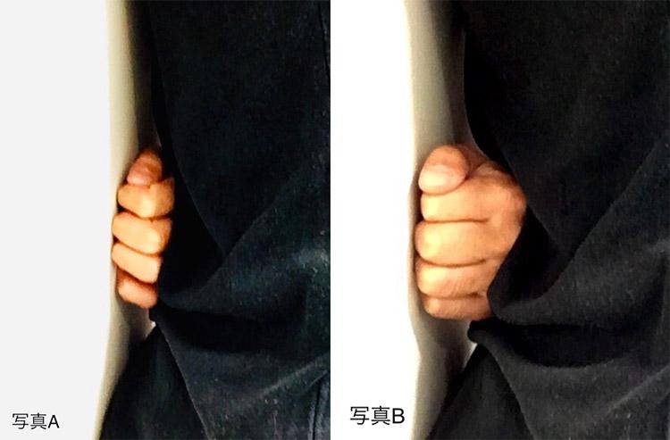 写真A、B