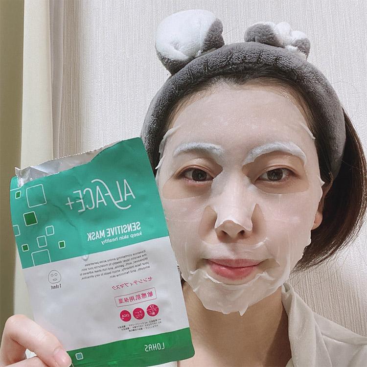 センシティブ マスク