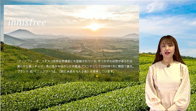韓国チェジュ島の恵みを使用した化粧品ブランド「innisfree(イニスフリー)」