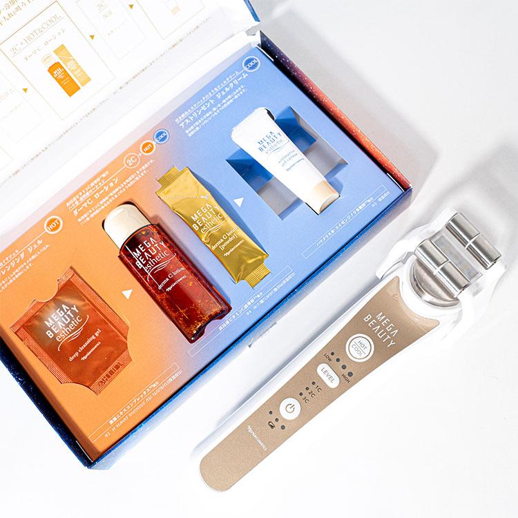 1週間でまるでエステ帰りのような肌へ!家庭用美顔器「メガビューティ」から初の化粧品セット登場【2021年6月21日】