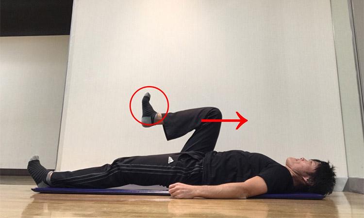 股関節屈曲方向への動的ストレッチ