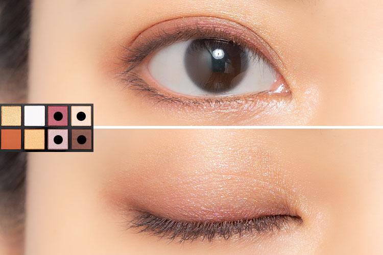 4色が調和するシックでセンシュアルな表情